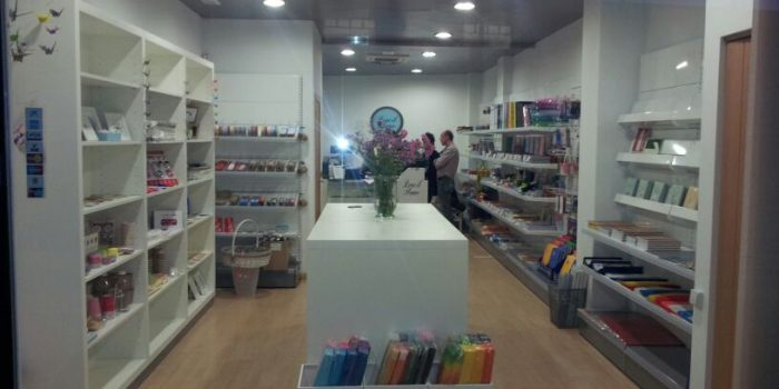 librerias - papelerías 9
